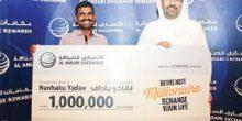 عامل بناء يجد الثراء في الإمارات ويصفها ببلد الأحلام