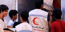 تحديد قيمة كسوة عيد الإضحى من قبل الهلال الأحمر الإماراتي