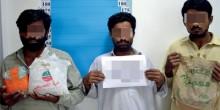 الحكم بالسجن والتغريم لثلاثة ايرانيين إثر تهمة تهريب وبيع الهيروين