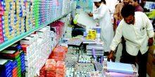 دائرة التنمية الإقتصادية في دبي تؤكد على ضرورة الالتزام بأسعار قرطاسية المدارس