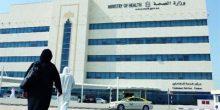 وزارة الصحة الإماراتية تؤكد أن فحص السكري ليس شرطا لتواجد المقيمين في الدولة
