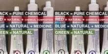 بلدية دبي تنفي إشاعة وجود مواد كيميائية في إحدى معاجين الأسنان الموجودة في الأسواق