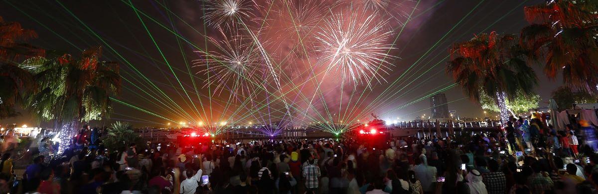 Eid-hero-desktop-events-spotlight