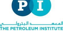 تعرف على المعهد البترولي في أبوظبي