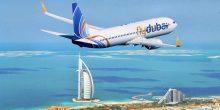 تمتع بتجربة سفر مميزة واقتصادية في دبي