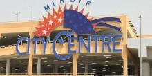 جولة في مولات دبي (4): مردف سيتي سنتر