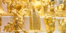 أسباب تراجع الطلب على الذهب في الامارات