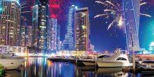 العيد في دبي – عيد الأضحى 2016