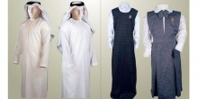 قائمة  الأسعار المختلفة للزي المدرسي الإماراتي الجديد