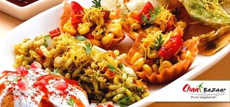 مطعم شات بازار – الكرامة