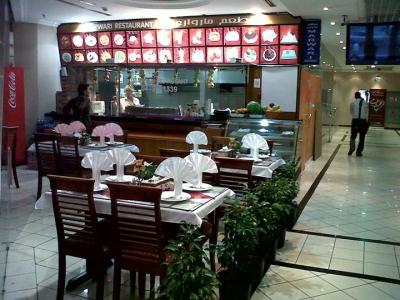 مطعم مارواري