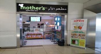 مطعم الام – المنطقة الحرة بمطار دبي