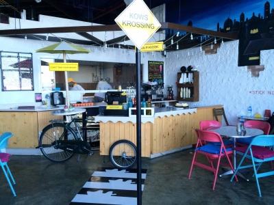 مطعم كولفيليشوس – النهدة
