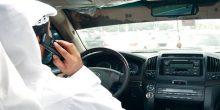 شرطة أبوظبي: 200 درهم غرامة لكل من يستخدم الهاتف أثناء القيادة