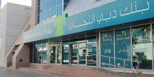 """بنك """"دبي التجاري"""" يفتتح فرعان جديدان في دبي وأبوظبي"""