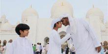 مواعد صلاة عيد الأضحى في دولة الامارات