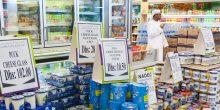 توقعات بارتفاع مبيعات الأطعمة المعلبة في الامارات إلى 23 مليار درهم