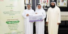 شؤون القصر تساعد النساء الأرامل بمبلغ 500 ألف درهم
