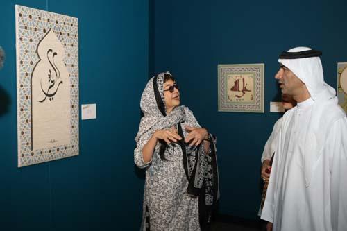 معرض فن الخط العربي بالشارقة