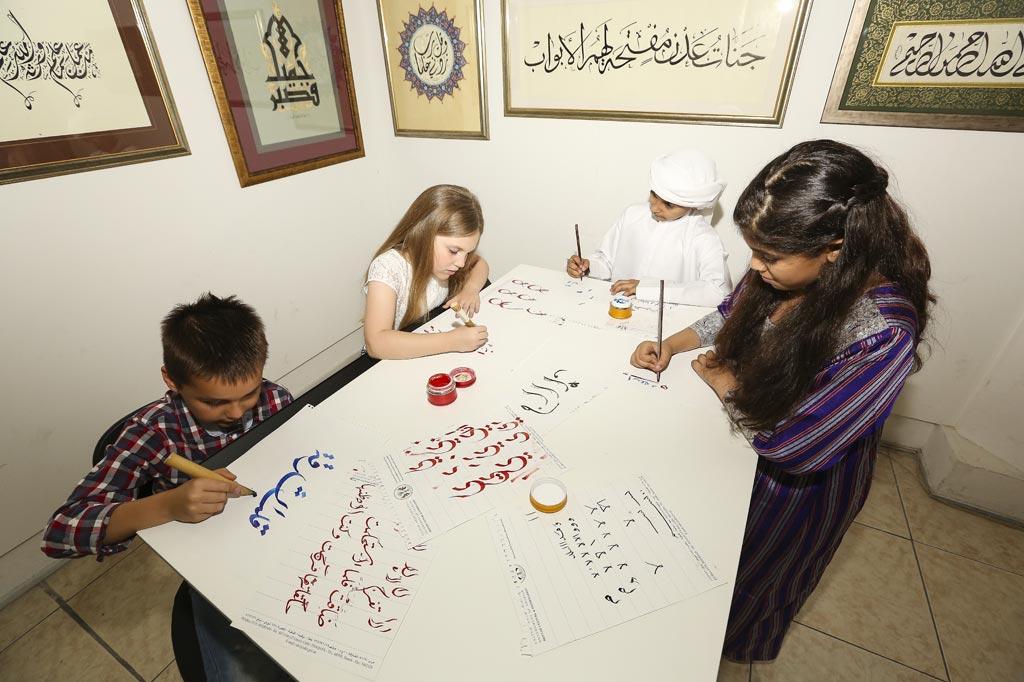 معرض فن الخط العربي