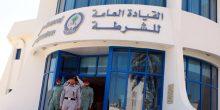 ثلاثة متهمين آسيويين يعترفون بسرقة كابلات من مسجد