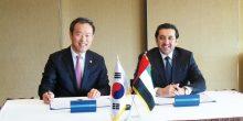 إبرام إتفاقية بين الإمارات وكوريا للإعفاء من تأشيرة السفر المسبقة