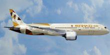 طيران الاتحاد يوفر عروضا حصرية إلى 11 وجهة حول العالم
