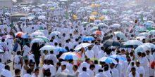 مظلة ذكية تساعد الحجاج على تحديد مواقعهم وسط الحشود