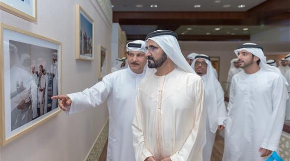 المقر الجديد لجهاز أمن الدولة في دبي