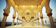 أبرز 5 وجهات سياحية في أبوظبي