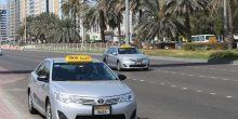 """خدمة """"الواي فاي"""" في جميع سيارات الأجرة بأبوظبي منتصف 2017"""