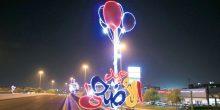 تزيين شوارع أبوظبي بالأشكال الضوئية بمناسبة عيد الإضحى