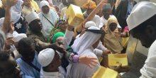 توزيع 153 ألف وجبة لحجاج بيت الله الحرام عن روح الشيخ زايد