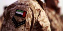 الملازم أول راشد بن أحمد الحبسي هو الشهيد الثاني في عائلته