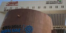 محمد بن راشد يرقي 9 إطارات ويُحيل 8 إلى التقاعد في بلدية دبي