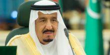السعودية | خفض رواتب الوزراء ومكافآت أعضاء مجلس الشورى
