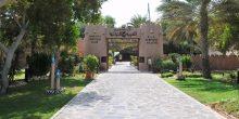 حديقة التراث بأبوظبي: عندما يمتزج التاريخ بالطبيعة