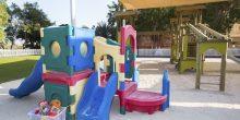 فندق ومنتجع لوميريديان الميناء السياحي يطلق مبادرة لتفعيل نادي الأطفال التابع للمنتجع