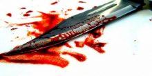 باكستاني يعترف بالقتل دفاعًا عن النفس