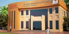 إنشاء حضانة خاصة بأبناء الموظفين في بلدية دبي