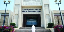 أبوظبي | 10 سنوات من السجن والإبعاد لتاجري مخدرات