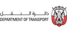 نقل أبوظبي يحذر من اسغلال المواقف المخصصة لذوي الاحتياجات الخاصة