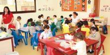إنجاز رياض أطفال في البرشاء والورقاء