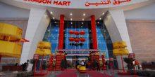 السوق الصيني في دبي: واحد من أهم الأماكن التجارية والسياحية في الإمارة