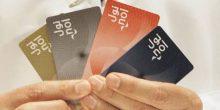 طرق دبي تجري تحسينات ذكية على بطاقة نول
