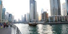 5 مناطق سكنية راقية بنظام التملك الحر في دبي