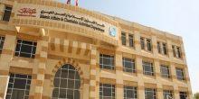 دائرة الشؤون الإسلامية في دبي تتبرع بمبلغ 12 مليون درهم لكفالة الأيتام