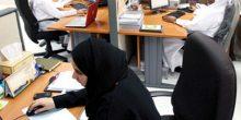 في الإمارات: شركات تقوم بتزوير عقود العمل للتحكم في أجور الموظفين