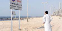 الدفاع المدني بعجمان يطالب الأفراد بعدم الذهاب للبحر أمس واليوم