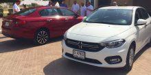 """بالفيديو: إطلاق سيارة """"دودج نيون"""" في الإمارات"""
